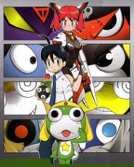 [large][AnimePaper]scans_Keroro-Gunsou_messhermit(0.81)__THISRES__116955.jpg